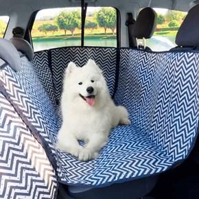 Capa pet PLUS Outlet + Bag Pet + Guia para carro