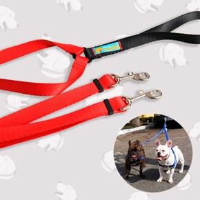 Guia Cani Double para passeio com dois cães