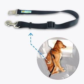 Guia de cinto de segurança Safe Travel Premium para cães no carro